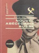 Nouvel abécédaire russe