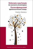 Dictionnaire russe-français des expressions phraséologiques