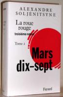 Mars dix-sept