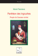 Panthéon des Ingouches