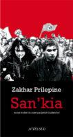 San'kia