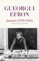 Journal (1939-1943)