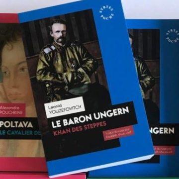 Les éditions des Syrtes lancent une nouvelle collection de livres de poche