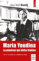 Maria Youdina