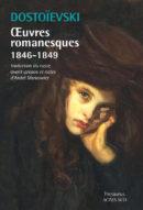 Œuvres romanesques 1846-1849
