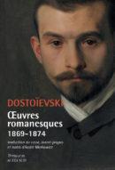 Œuvres romanesques 1869-1874