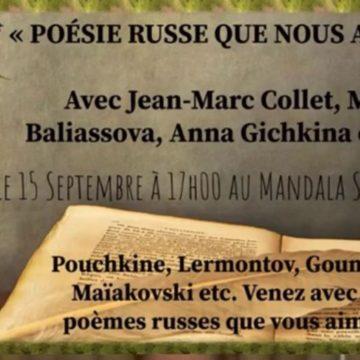 « Écoutez ! » de Maïakovski en russe et en français, par Anna Gichkina