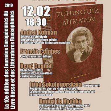 Table-ronde autour de l'œuvre de Tchinguiz Aïtmatov