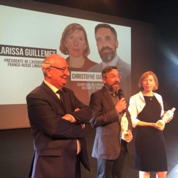 Saint-Louis d'Or culture pour Larissa Guillemet et Christophe Guillemet